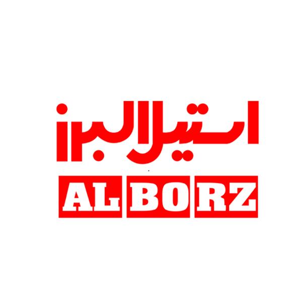 نمایندگی رسمی لوازم خانگی استیل البرز